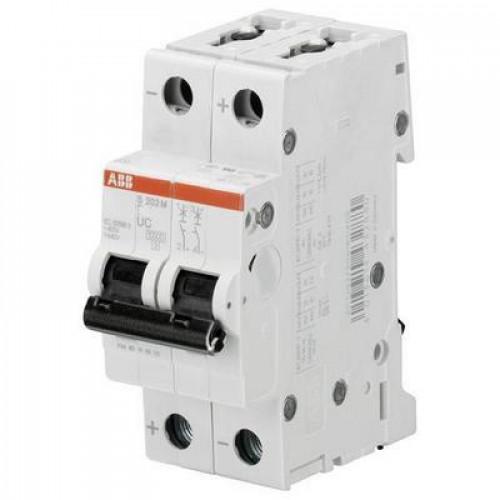 Автоматический выключатель ABB S202M B63 двухполюсный на 63a